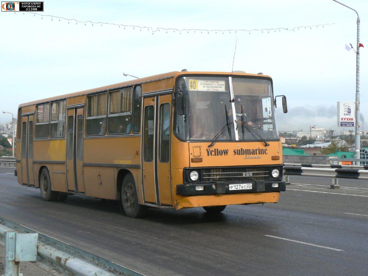 """Автобус """"Икарус-263"""" - """"Желтая подводная ...: transit.parovoz.com/muralista/index.php?id=7108"""