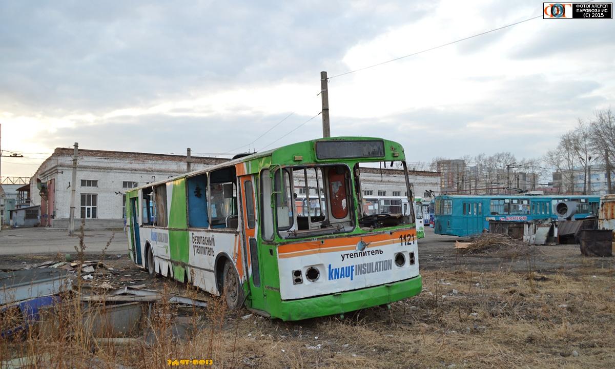 троллейбусное депо красноярск вакансии внимание