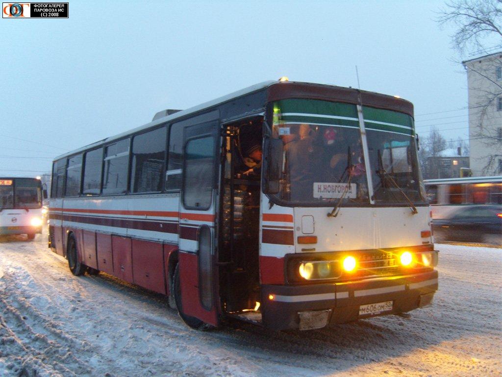 Заказать автобус в нижнем