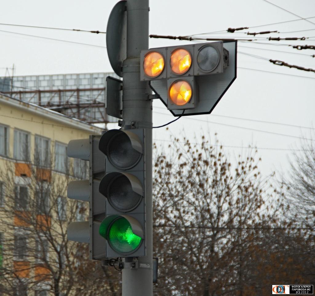 Светофор для трамваев картинки