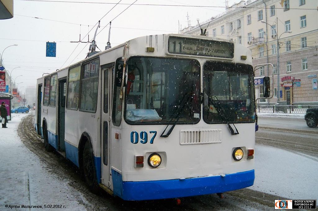 екб тралейбус 16 рассписание подаче заявления