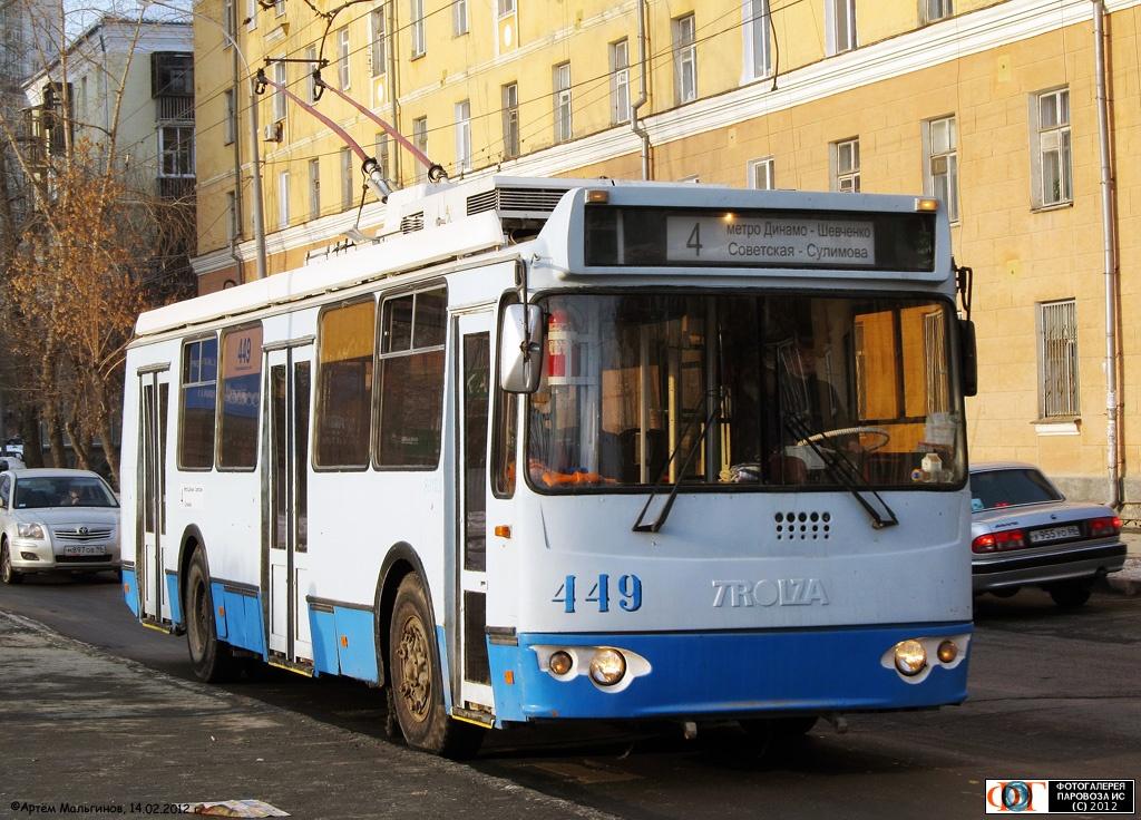 Екб тралейбус 16 рассписание