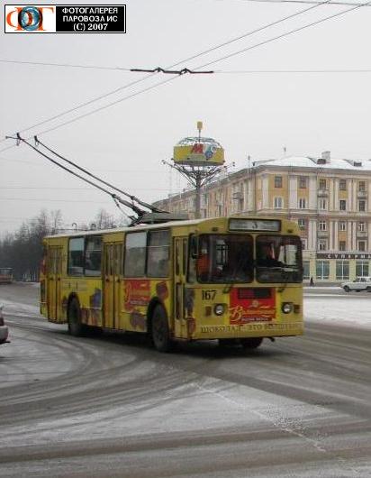 Троллейбус 3 ярославль маршрут