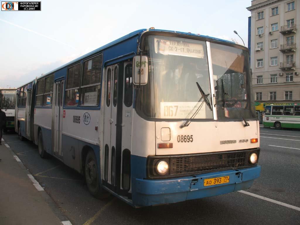 867 автобус в Москве маршрут и остановки  2ГИС