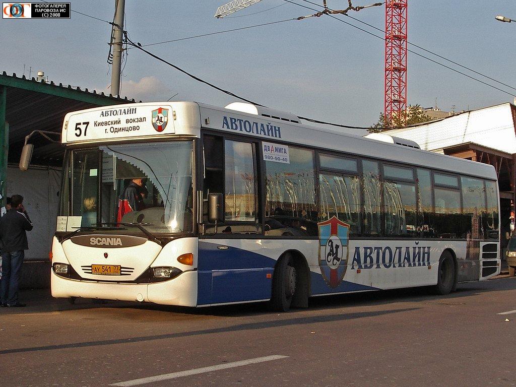 Киевский вокзал  станция метро как добраться как