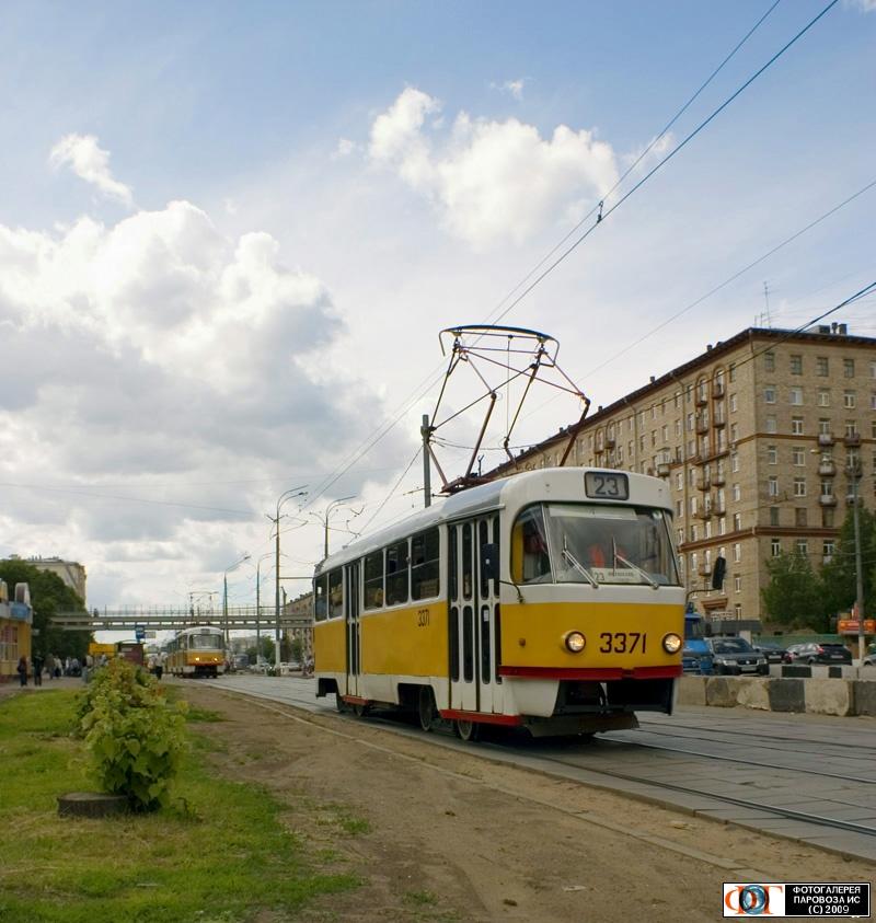 ДТП которое расписание трамвая 23 москва остановки центре Казахстана