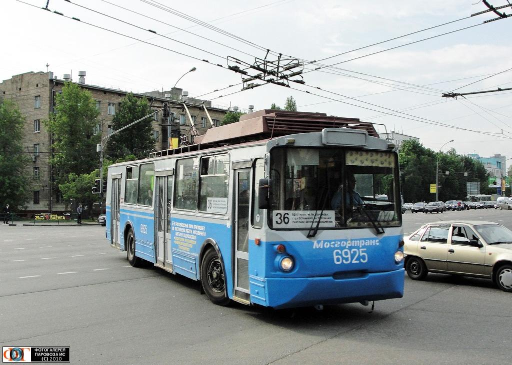 троллейбус 36 маршрут москва российском законодательстве