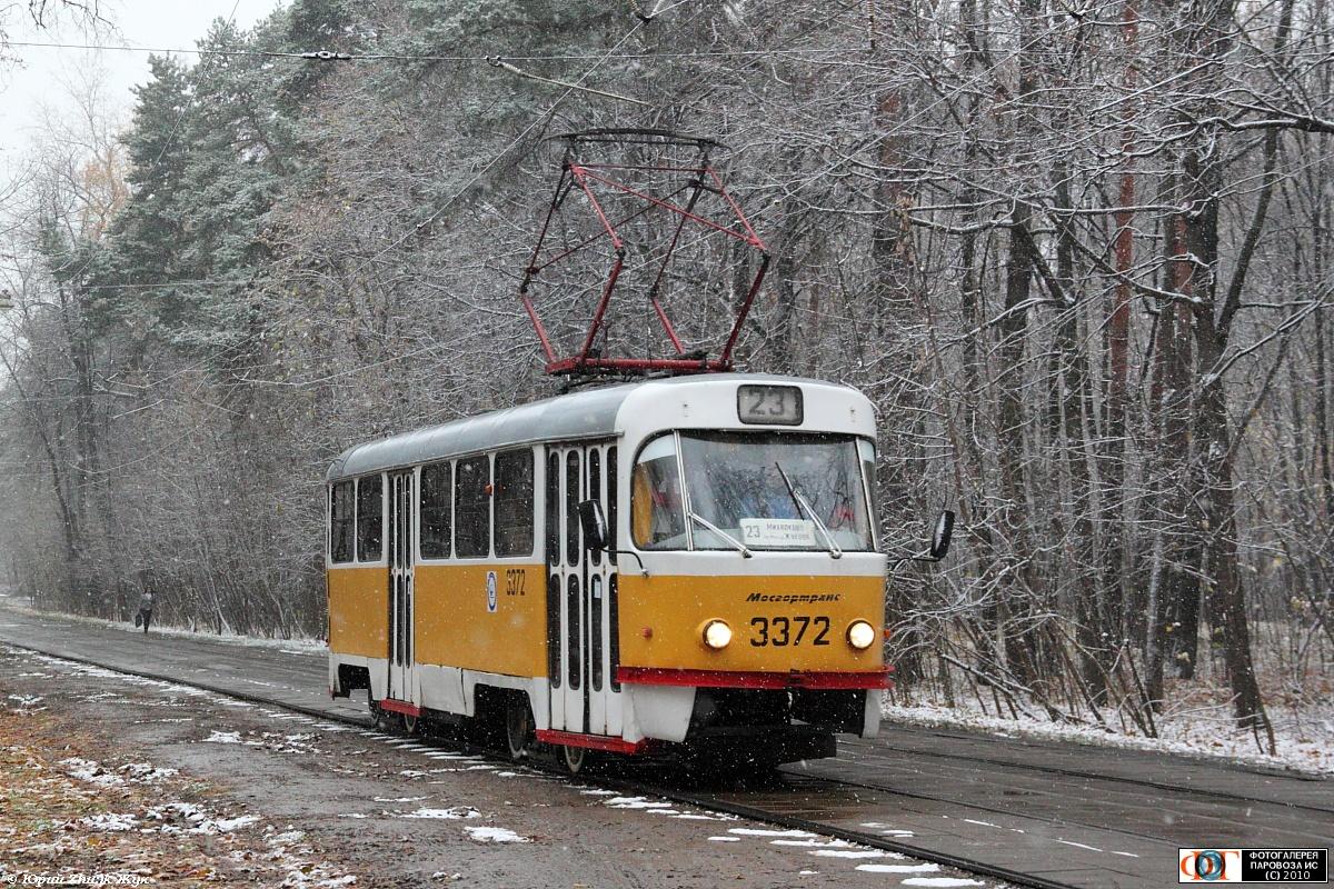 расписание трамвая 23 москва остановки товары можно