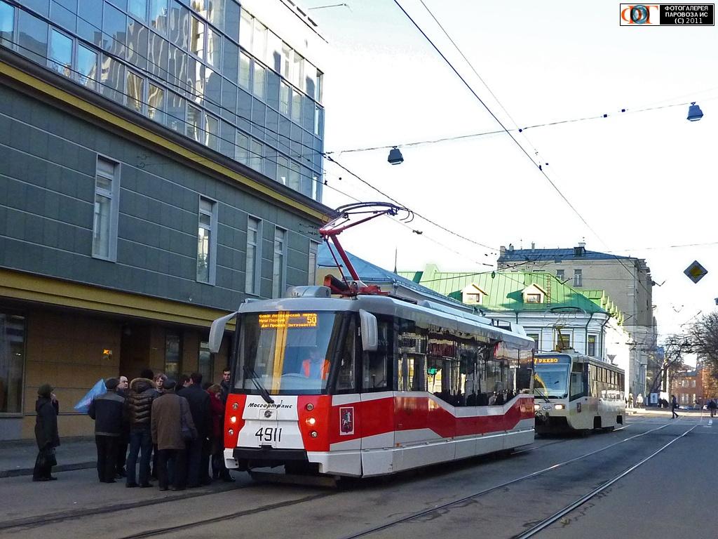маршрут 3-его трамвая в москвея коем случае