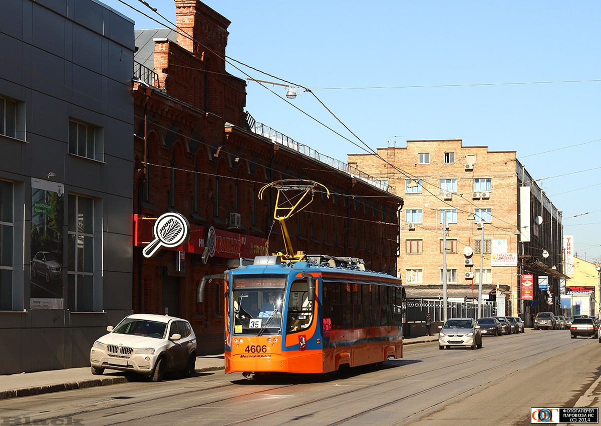 4606 дубининская улица россия москва