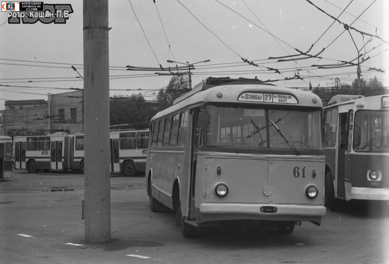 Рассказ о сексе в троллейбусе 10 фотография