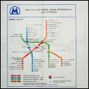 Схема метро Санкт-Петербурга.